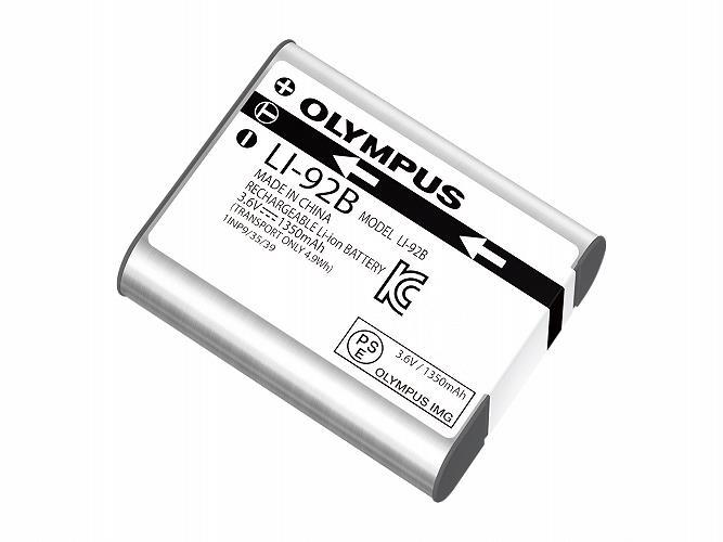 Olympus LI-92B Lithium-Ionen-Akku