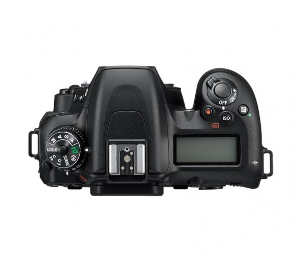 Nikon D7500+AF-S DX 3,5-5,6/18-105 mm G ED VR Kit